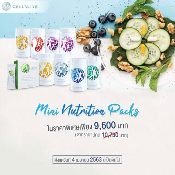 Mini Nutrition Pack